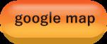 googlemapリンクボタン